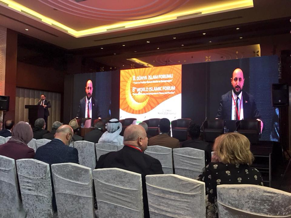 8. Dünya İslam Forumu