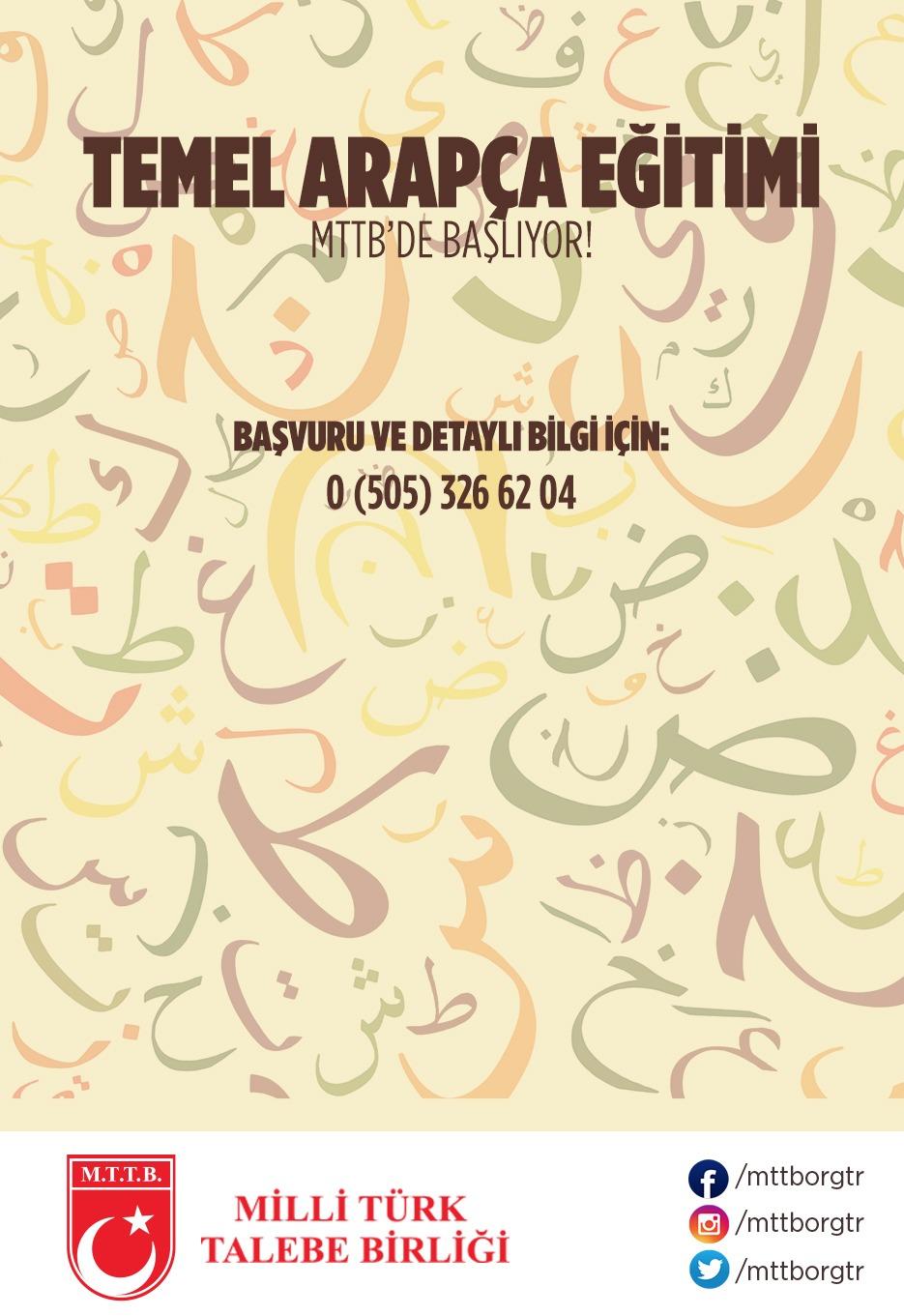 Temel Arapça Eğitim Kursu
