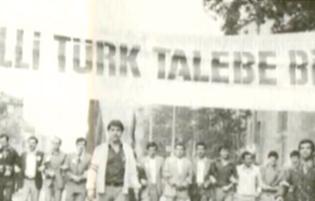 MTTB IV. İstişare Kampı Tanıtım