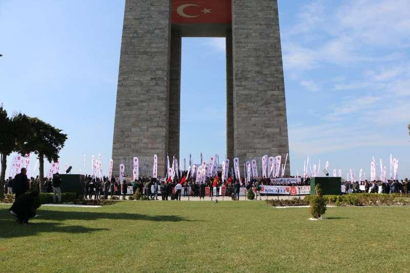 Çanakkale Boğaz Harbi Zaferinin 104.Yılı
