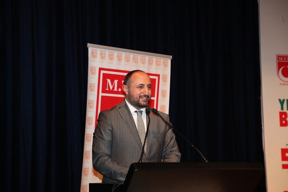 MTTB Sakarya İl Teşkilatı 5. Olağan Kongresi