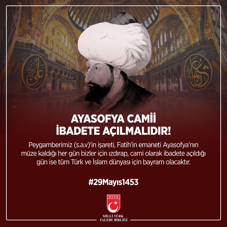 AYASOFYA CAMİİ İBADETE AÇILMALIDIR!